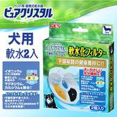 [寵樂子]《日本GEX》濾棉-犬用淨水飲水器 / 軟水水質濾心