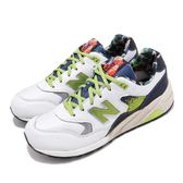 【四折特賣】New Balance 復古慢跑鞋 580 NB 白 綠 藍 復古慢跑鞋 男鞋 休閒鞋【PUMP306】 MRT580HCD