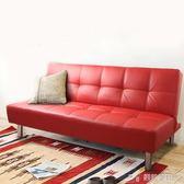 沙發可折疊皮藝沙發小戶型客廳沙發多功能兩用沙發床折疊床單人 樂芙美鞋 IGO