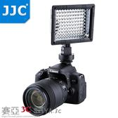 【99購物85折】微距燈單反相機攝影燈補光燈