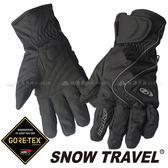 【SNOW TRAVEL 雪之旅】GORE-TEX保暖手套 黑 AR-42 防風手套│防水手套│刷毛手套│機車手套│重機手套