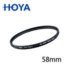 HOYA PRO 1D DMC UV 58mm 廣角 薄框 多層鍍膜保護鏡 (立福公司貨) 日本製