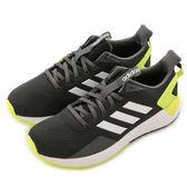 Adidas 愛迪達  QUESTAR RIDE  慢跑鞋 DB1345 男 舒適 運動 休閒 新款 流行 經典