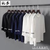 夏季寬鬆七分袖男韓版bf風學生印花上衣日系原宿潮流五分短袖t恤『CR水晶鞋坊』