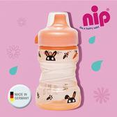 nip 德國自主學習水杯(可裝水/果汁/牛奶)-260ml 兔子
