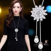 毛衣鍊 長款新款百搭簡約高檔秋冬女衣服配飾掛件裝飾品項鍊 2色