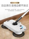 無線電動掃地機自動智慧超薄吸塵器手推靜音擦地拖 夏洛特居家 LX