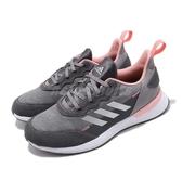 adidas 慢跑鞋 RapidaRun Elite J 灰 粉紅 女鞋 大童鞋 運動鞋 【ACS】 EG6913