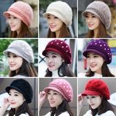 毛帽 兔毛帽子女秋冬季時尚潮韓版女士新款可愛百搭保暖冬天針織毛線帽