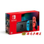 〝南屯手機王〞任天堂 Nintendo Switch 電力加強版 HAC-001(-01)【宅配免運費】