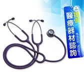 來而康 教學型 Spirit 精國聽診器 CK-S621P 雙面聽診器