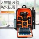 相機包 單反相機包便攜微單雙肩佳能尼康索尼專業數碼攝影背包輕便旅行防水防震 韓菲兒