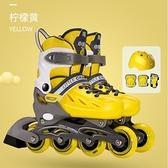 輪滑鞋兒童旱冰溜冰鞋男女童成年初學者全套裝專業品牌 阿卡娜