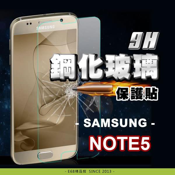 E68精品館 鋼化玻璃保護貼 三星 NOTE 5 玻璃貼 鋼膜 手機保護貼 螢幕保護貼 鋼模 貼膜 N9200