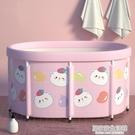 嬰兒游泳桶池大人泡澡桶折疊浴桶家用兒童洗...