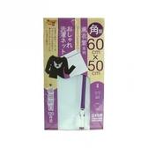 薰衣紫極細網角型洗衣網 60x50