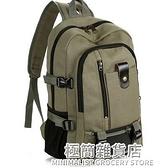 【耐磨帆布】大容量雙肩包旅行背包時尚潮男女中大學生書包 極簡雜貨