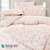 天絲床包兩用被四件式 加大6x6.2尺 辛西亞 100%頂級天絲 萊賽爾 附正天絲吊牌 BEST寢飾