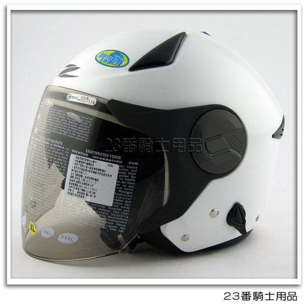 【瑞獅 ZEUS ZS 612A 素色款 超輕量 安全帽 】共六色、雙層鏡片