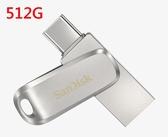 SanDisk Ultra Luxe TYPE-C 512GB 雙用隨身碟 SDDDC4-512G-G46 USB 3.1 【台灣代理商公司貨 保固5年】512G