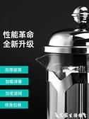 咖啡壺 法壓壺咖啡壺法式咖啡濾壓壺耐熱玻璃家用咖啡機過濾壺沖泡茶器具 艾家