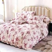 【Indian】100%純天絲雙人特大四件式鋪棉床包兩用被組-奧羅拉_TRP多利寶