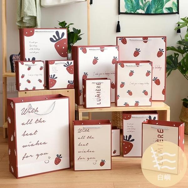 10個裝 簡約禮品袋手提紙袋生日禮物袋情人節創意禮物盒子【白嶼家居】