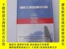 二手書博民逛書店SOBRE罕見EL SOCIALISMO EN CUBAY207801 出版2005