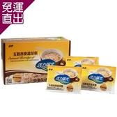 嘉懋 五穀燕麥蔬菜粥 (20包/盒)【免運直出】