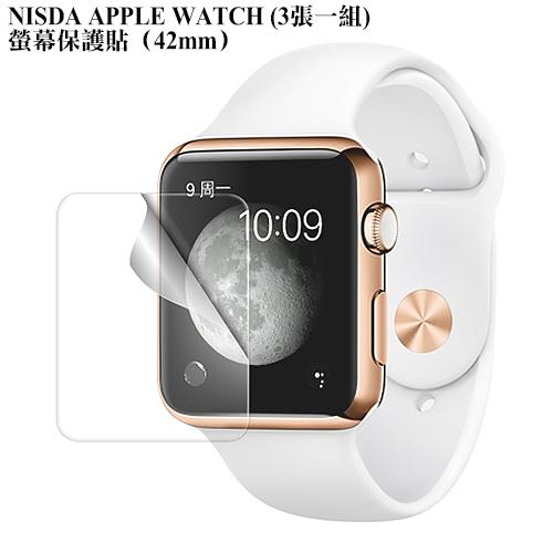 NISDA APPLE WATCH (3張一組) 螢幕保護貼(42mm)