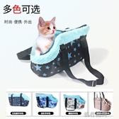 冬季保暖中小型犬博美比熊可拆洗通用便攜外出旅行手拎寵物貓袋包  【快速出貨】