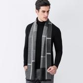 羊毛圍巾-商務格紋色塊保暖男女披肩4色73ph34【巴黎精品】