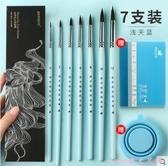 動物毛水彩畫筆套裝初學者美術學生專用水粉顏料畫筆成人手繪彩繪筆LXY3717【Rose中大尺碼】