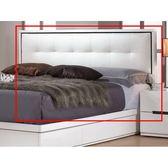 床架 床頭箱.床頭片 MK-671-9 波爾卡6尺床頭片 (不含床底)【大眾家居舘】