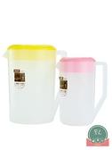 塑料冷水壺耐高溫耐熱大容量涼水壺茶水壺帶蓋量杯【福喜行】