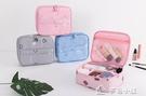 多功能ins網紅化妝包品小號便攜韓國簡約大容量隨身收納袋盒少女 多色小屋