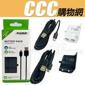Xbox Series X 電池 XSX XSS 電池包 無線手把 充電電池 TYPE-C 充電線 充電指示燈