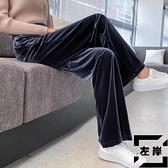 寬褲女春秋高腰垂感寬鬆直筒墜感休閒褲【左岸男裝】