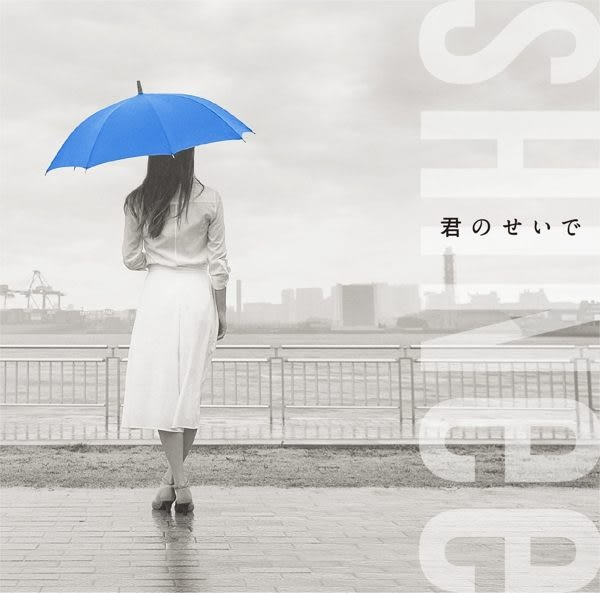 SHINee 因為妳 CD附DVD (購潮8)