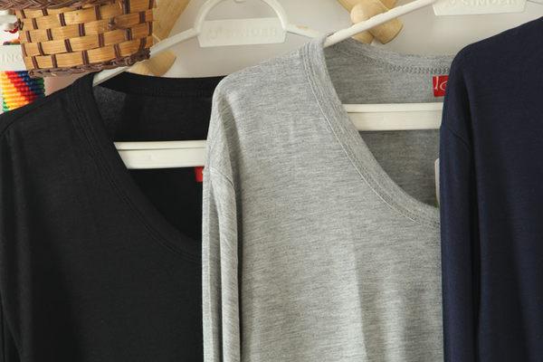 莫代爾 男士長袖T恤秋季男 薄款純色打底衫 圓領體恤大碼男裝上衣