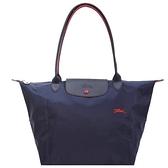 【南紡購物中心】LONGCHAMP Le Pliage Collection刺繡長把折疊水餃包(大/海軍藍)
