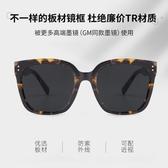 墨鏡 KUKU可配度數防紫外線玳瑁大框太陽鏡女JENNIE同款(聖誕新品)
