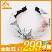 ✤宜家✤時尚氣質清新實用髮帶 髮飾 髮箍306