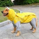 快速出貨大狗雨衣四腳防水中大型犬金毛拉布拉多薩摩狗狗雨衣全包寵物