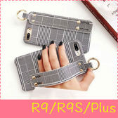 【萌萌噠】歐珀 OPPO R9/R9S/Plus 日韓創意腕帶支架 個性千鳥格保護殼 黑白格子三包軟殼 手機殼
