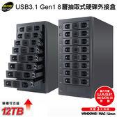[哈GAME族]免運費 可刷卡 伽利略 35D-U38 USB3.0 8層抽取式硬碟外接盒 支援3.5吋SATA HDD/2.5吋SATA HDD/SSD