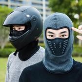 冬季保暖頭套男摩托車騎行面罩全臉防護女冬天防寒汽車頭盔防風帽快速出貨