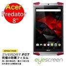 TWMSP★ 按讚送好禮★ EyeScreen EveryDry Acer Predator 8 平板 螢幕保護貼
