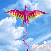 箏樂冰火翼龍恐龍風箏微風易飛兒童大人專用成人大型【聚可愛】