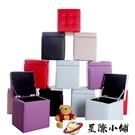 收納儲物凳子可坐沙發換鞋凳簡約小椅子【星際小鋪】